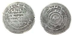 Ancient Coins - Buwayhid.Jalal al daula.Donative coin mint of shiraz struck AH 440.Rare