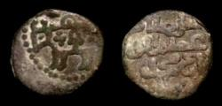 Ancient Coins - Ala ud-din Mohammad Khwarezmshah.AD 1200-1220 AE Jital.Anonmous type. Rare.