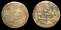 Ancient Coins - Abbasid AE fals Wasit 189h.Harun al Rashid.Album 313.RR
