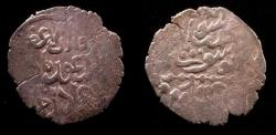 World Coins - Mongol Illkhanid Arghun khan.AR  dirham mint khabushan.AH 683-690, Uyghur legend.Rare.