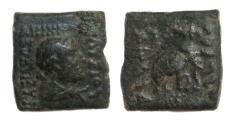 Ancient Coins - Indo-Greek Lysias.Circa 145-135 BC.AE hemi-obol.