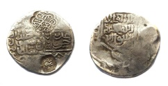 Ancient Coins - Aq Qoyunlu Abu L Nasr Hasan AR Tanka..AH 857-882..
