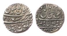 Ancient Coins - sikh Ranjit Dev.Silver Rupee.Jammu mint.AD 1742-1780