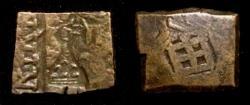 Ancient Coins - Ancient Eastern Malwa,king Sahasrasena,Erach Betwa Valley  C 150-100 BC.Copper Unit.Rare