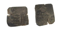 Seljuk of Kirman.AH 1053-1154.AE square dirham.RARE.