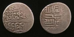 Ancient Coins - Timurid Shahrukh AH 803-850.Sultaniya AH 849.AR Tanga.