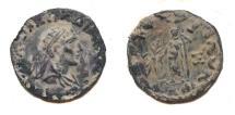 Ancient Coins - Indo-Greek Heliocles.Circa 135-110 BC.AR drachm.