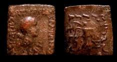 Ancient Coins - Indo-Greek Statro.Circa 130-110.AE Hemiobol.