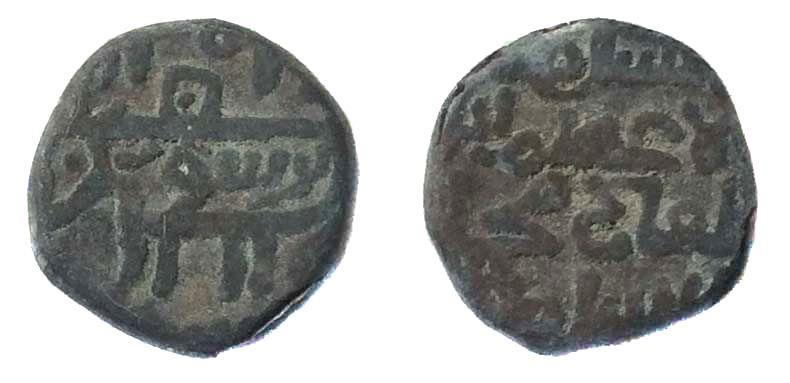 World Coins - Ala ud-din Mohammad Khwarezmshah.AD 1200-1220 AE Jital,Peshawer mint.Tye-293. Rare.