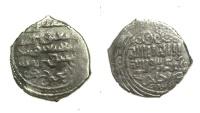 Ancient Coins - Mongol Illkhanid Arinchinturji Gaykhatu Ibn Abaqa  AH 690-694.AR dirham.