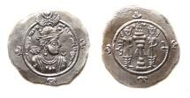 Ancient Coins - Ardeshir III AD 628-630 AR drachm.
