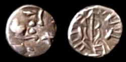 Ancient Coins - Ancient India Ranavigraha 8th Century AD.AR Damma.with cross infront of bust.
