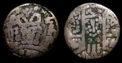 World Coins - Arab Bukhara,AD 775-785.In the name of Caliph Al-Mahdi.struck in Bukhara.