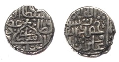 Ancient Coins - Aq Qoyunlu Rustam AR Tanka.mint Sari.AH 883-896.