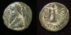 Ancient Coins - Parthian Mithradates II 123-88 BC.AE chalkous.