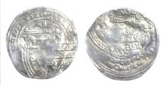 World Coins - Islamic Alid of Tabaristan.Al Hasan b.Zayd.AR dirham Jurjan 267.double struck.