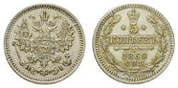 World Coins - RUSSIA, Nicholas I, 1825-1855, 5 Kopeks 1869 St. Petersburg HI