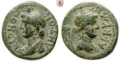 Ancient Coins - AIOLIS, KYME, AE 3. cent.