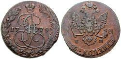 World Coins - RUSSIA, Catherine II, 1762-1796, 5 Kopeks 1779 Ekaterinburg EM