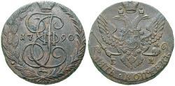 World Coins - RUSSIA, Catherine II, 1762-1796, 5 Kopeks 1796 Ekaterinburg EM