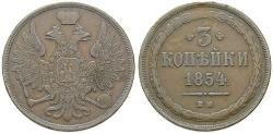 World Coins - RUSSIA, Nicholas I, 1825-1855, 3 Kopeks 1854 Warsaw BM
