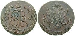 World Coins - RUSSIA, Catherine II, 1762-1796, 5 Kopeks 1782 Kolyvan KM