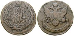 World Coins - RUSSIA, Paul I, 1796-1801, 5 Kopeks 1793 Ekaterinburg EM