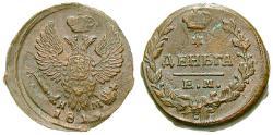 World Coins - RUSSIA, Alexander I, 1801-1825, Denga 1819 Ekaterinburg EM