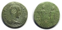Ancient Coins - Side, Pamphylia, Maximinus