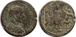 Ancient Coins - Mallus, Cilicia; Traian Decius