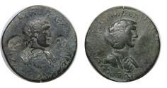 Ancient Coins - Ninica-Claudiopolis, Cilicia; Severus Alexander and Julia Mamaea