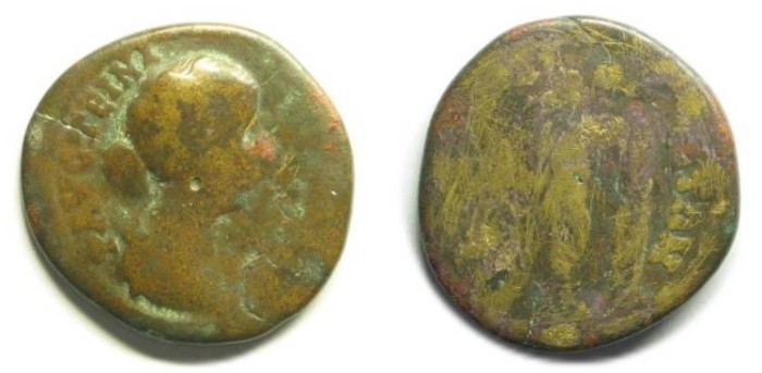 Ancient Coins - Philippopolis, Thrace; Faustina II.