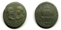 Ancient Coins - Perga, Pamphylia; Gallienus and Salonina
