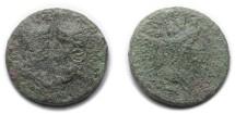 Ancient Coins - Ephesos, Ionia; Nero and Poppaea