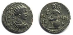 Ancient Coins - Neocaesareia, Pontus; Trebonianus Gallus