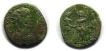 Ancient Coins - Nicaea, Bithynia; Gallienus