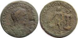 Ancient Coins - Mallus, Cilicia; Valerian