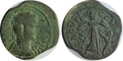 Ancient Coins - Seleukeia, Cilicia; Gallienus