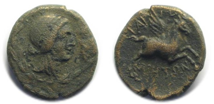 Ancient Coins - Bargylia, Caria