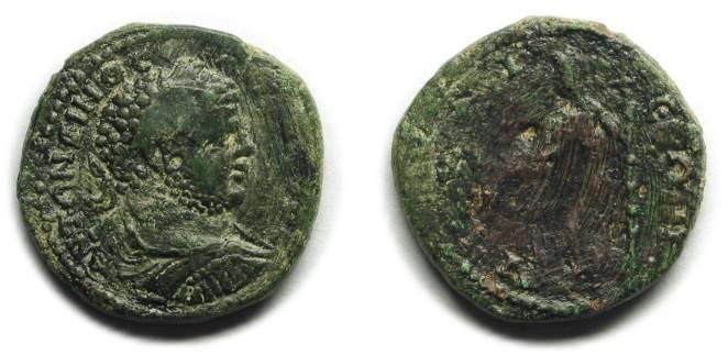 Ancient Coins - Nicaea, Bithynia; Caracalla