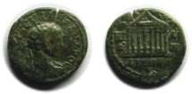 Ancient Coins - Nicomedia, Bithynia; Severus Alexander