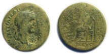 Briula, Lydia; Antoninus Pius