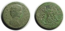 Ancient Coins - Antioch, Pisidia; Julia Domna