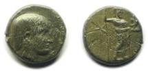 Ancient Coins - Gamerses, satrap of Lydia