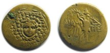 Ancient Coins - Amastris, Paphlagonia