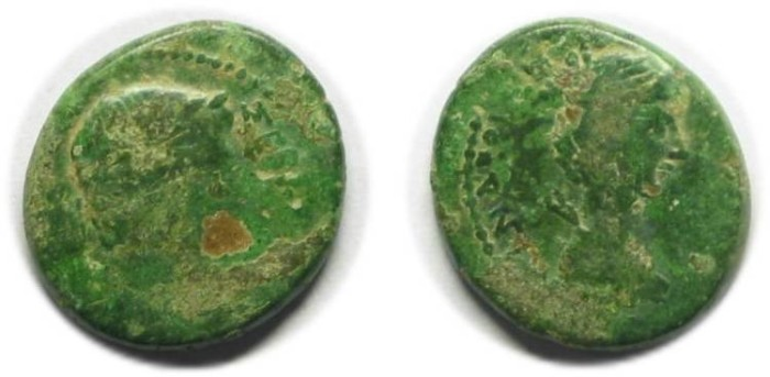 Ancient Coins - Magnesia, Ionia