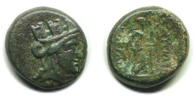 Ancient Coins - Smyrna, Ionia