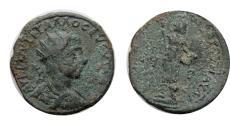 Ancient Coins - Aegeae, Cilicia; Trebonianus Gallus
