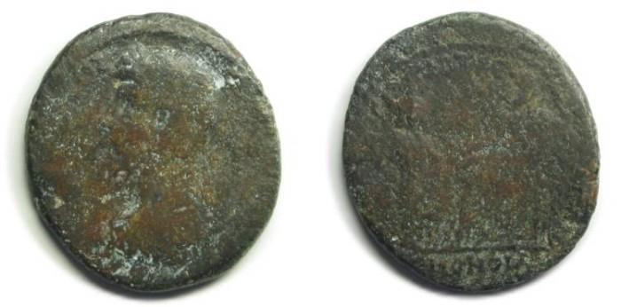 Ancient Coins - Ephesus and Tralleis, Homonoia