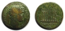 Ancient Coins - Commune Bithynia